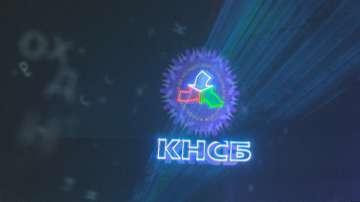 КНСБ откри първия си безхартиен конгрес с дигитално шоу