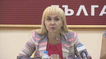 """Омбудсманът в позиция до КФН: Проектът """"Бонус-Малус"""" ощетява гражданите"""