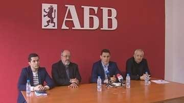 Коалцията АБВ - Движение 21 представи предизборната си програма