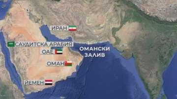 САЩ искат да създадат международна военна коалиция за района на Иран и Йемен