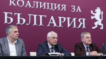 Коалиция за България ще настоява за прекратяване договорите на Марица Изток