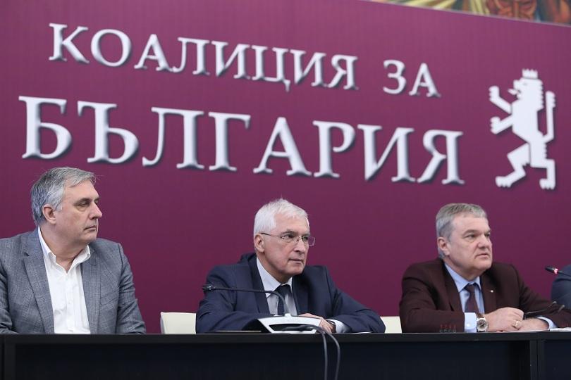 Снимка: Коалиция за България ще настоява за прекратяване договорите на Марица Изток