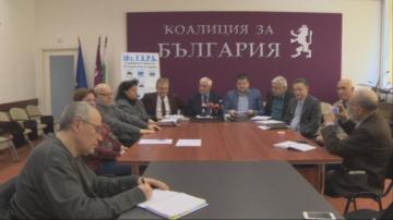 ВАС отказа да разгледа жалбата на БСП за името Коалиция за България