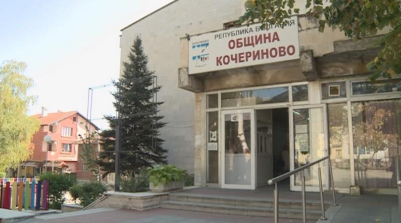 ДАНС влезе в Община Кочериново. Броени дни преди местния вот