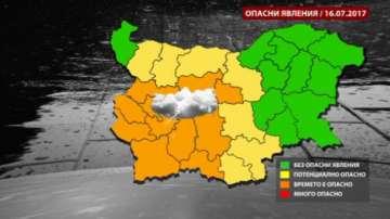 Силен дъжд и гръмотевични бури в 10 области в страната