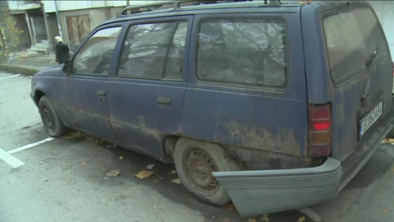 В Благоевград общината започва кампания по премахване на стари автомобили.