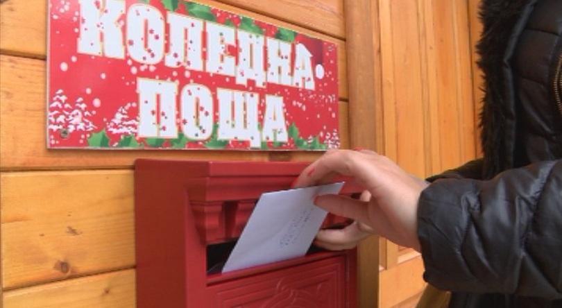 стотици писма желания пътуват лапландия