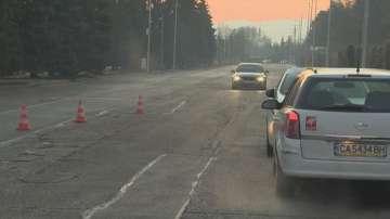 Внимание шофьори! Явлението черен лед на пътя!