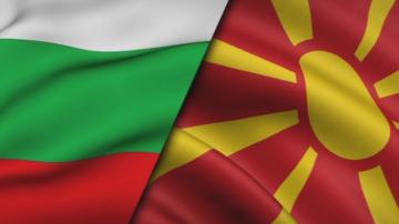Българо-македонската комисия с важни решения по исторически въпроси