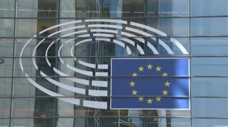 направил неправомерни плащания милиарда евро 2017