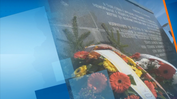 Ден на почит към жертвите на комунизма