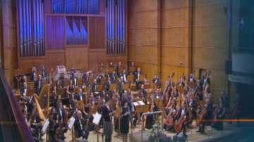 Тържествен концерт по повод 140 години от приемането на Търновската конституция