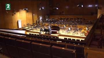 Без проект за Концертна зала няма ремонт