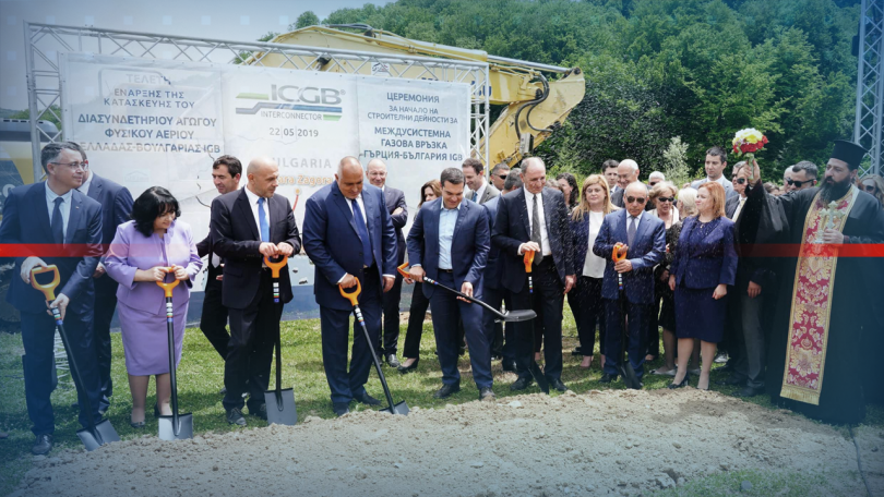 Премиерите на България и Гърция Бойко Борисов и Алексис Ципрас
