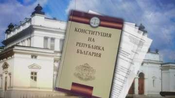 Христо Иванов подаде оставка
