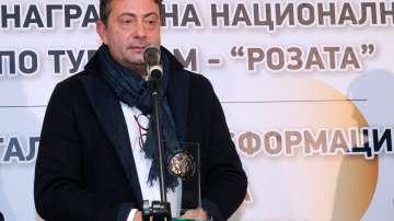БНТ е носител на годишната награда на Националния борд по туризъм