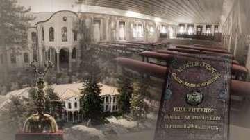 Празничен блок по БНТ за 140 години от приемането на Търновската конституция