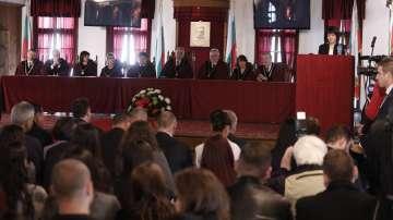 Тържествено заседание на НС за 140 години Търновска конституция
