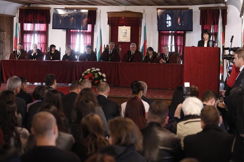 тържествено заседание 140 години търновска конституция