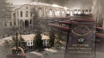 Отбелязваме 140 години Търновска конституция
