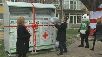В Пловдив поставиха контейнери за използвани дрехи