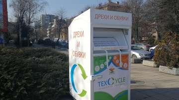 Вандали разбиват контейнерите за дарения на дрехи и текстил в София