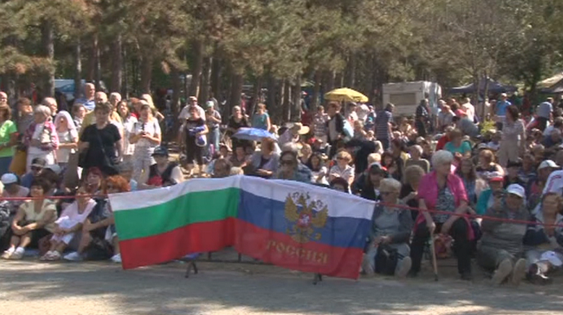 Събор на русофилите се провежда край язовир Копринка