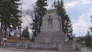 Връщат за ново обсъждане статута на Копривщица в Общинския съвет