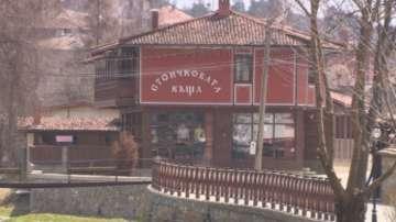 Министерството на туризма подкрепя запазването на статута на Копривщица