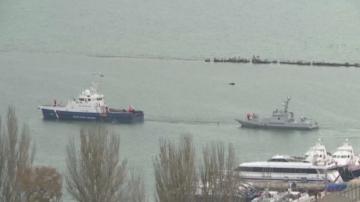 Москва предаде на Украйна задържаните в Керченския пролив кораби