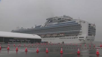 Канада евакуира гражданите си от круизния кораб в Япония
