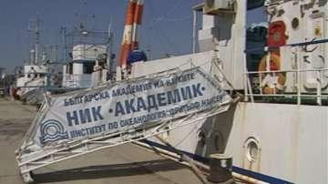 България може да остане без единствения си научно-изледователски кораб