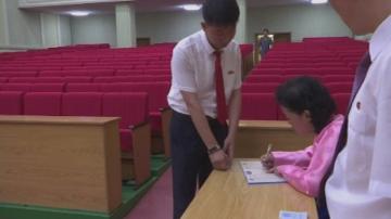 Местни избори се провеждат в Северна Корея