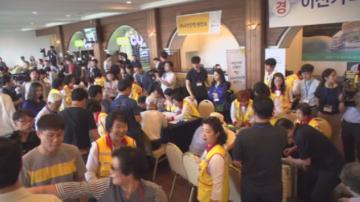 Десетки южнокорейци пристигнаха в Северна Корея за срещи с роднини