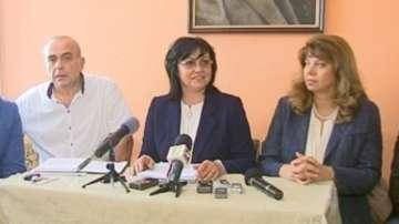 След вътрешнопартийно допитване, БСП ще обявим кой е кандидата й за президент