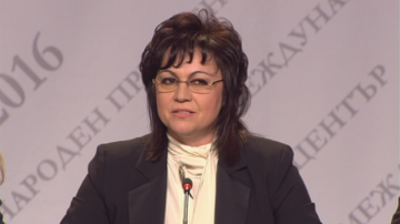 Корнелия Нинова: Когато ни бъде връчен мандата, ще го върнем