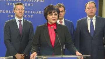 Корнелия Нинова призова за предсрочни избори възможно най-скоро
