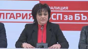 Корнелия Нинова: Няма да участваме в коалиция с ГЕРБ, ако бъдем поканени