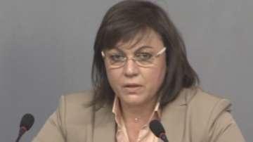 Нинова: Отхвърлянето на ветото за Изборния кодекс е сделка между ГЕРБ и ДПС