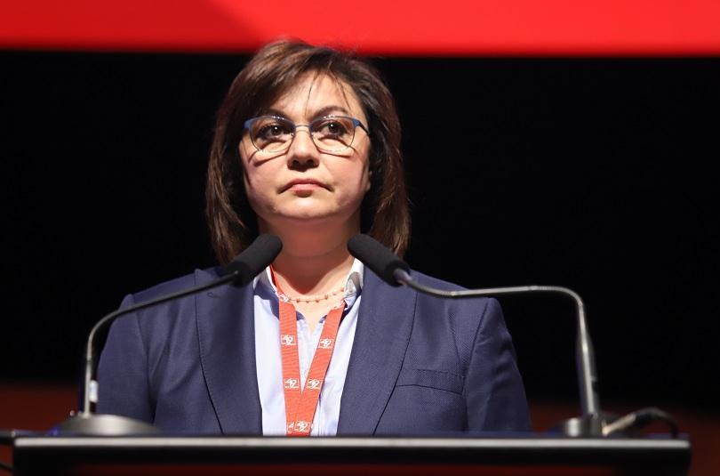 Корнелия Нинова обяви, че няма да подава оставка като лидер