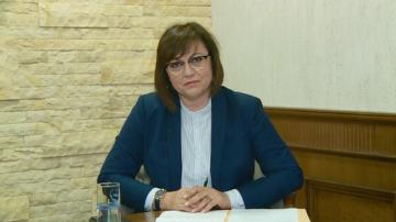 Корнелия Нинова: Не искам акъл от хора, предизвикали разцепление в БСП