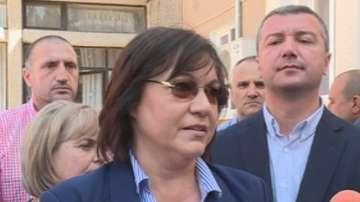 Корнелия Нинова предложи разговор за бъдещето от с. Баня