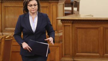 Корнелия Нинова: БСП работи за сваляне на това правителство. То е вредно