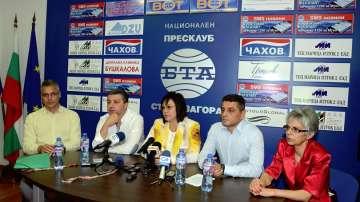 БСП иска оставката на министър Меглена Кунева