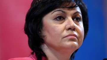 БСП поиска оставката на председателя на НС Димитър Главчев