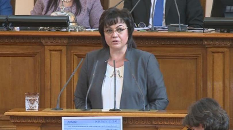 Корнелия Нинова поздрави президента за позицията му по антикорпупционния закон