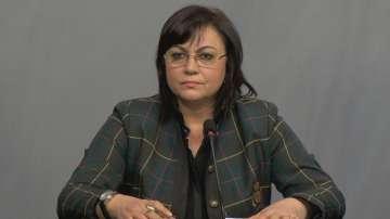 БСП оцени европредседателството като еднопартийно мероприятие и ПР на Борисов