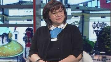 Корнелия Нинова: Някой трябва да понесе отговорност за сделката с ЧЕЗ