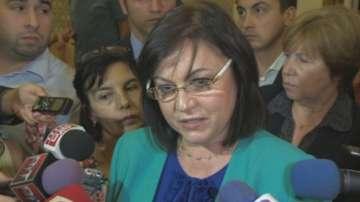 БСП продължава да настоява за оставката на земеделския министър Румен Порожанов