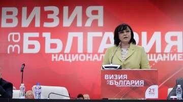 Корнелия Нинова ще представи алтернативния бюджет на левицата